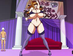 Секс шоу Дивы Мизуки играть